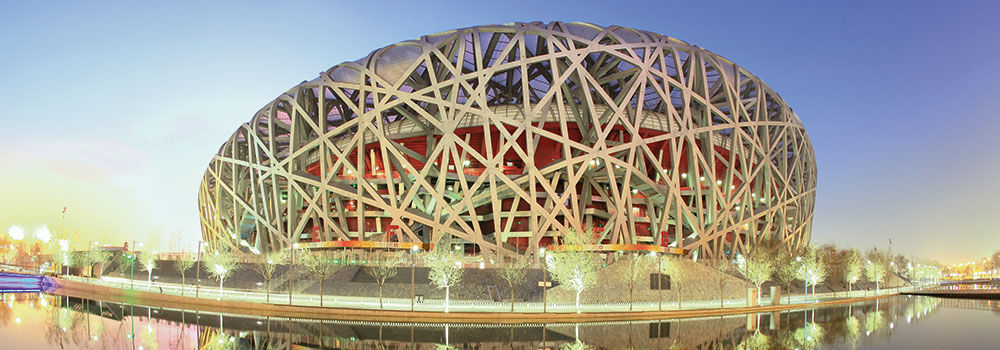 "Nationalstadion ""Vogelnest"", Peking"